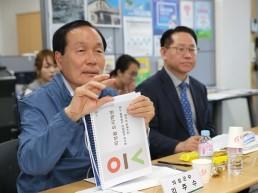 【기획특집】민선7기 2주년 의성군, 지역재생 사업으로 군민 일상 크게 바꿨다.!