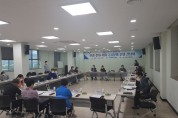 의성군, 관광․문화․체육 공공분야 운영 간담회 개최