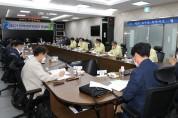 의성군, 정책자문위원회 간담회 개최