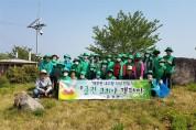 """우리동네 환경은 우리 손으로""""…금성면 새마을지도자‧새마을부녀회의 환경정화 활동"""