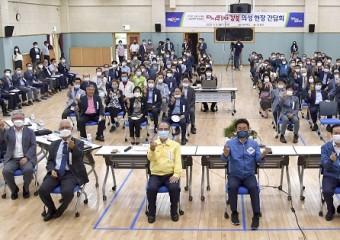 다시 뛰자 경북'릴레이... 의성 세포배양 소재산업으로 재도약